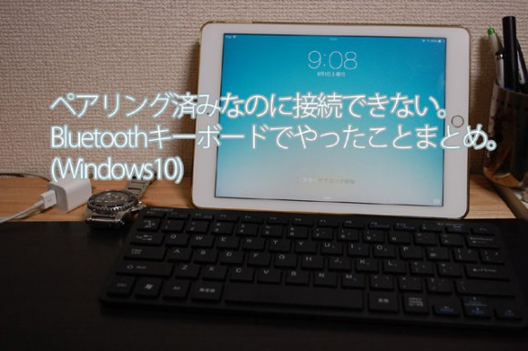 DSC_0121