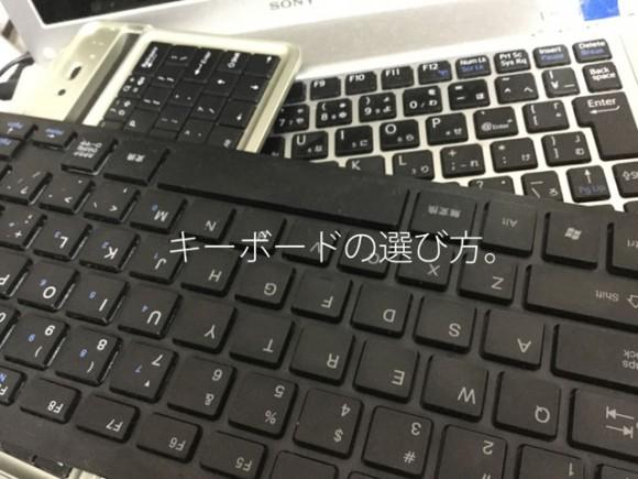 IMG_0401