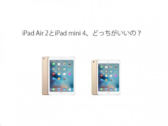 air2_mini4