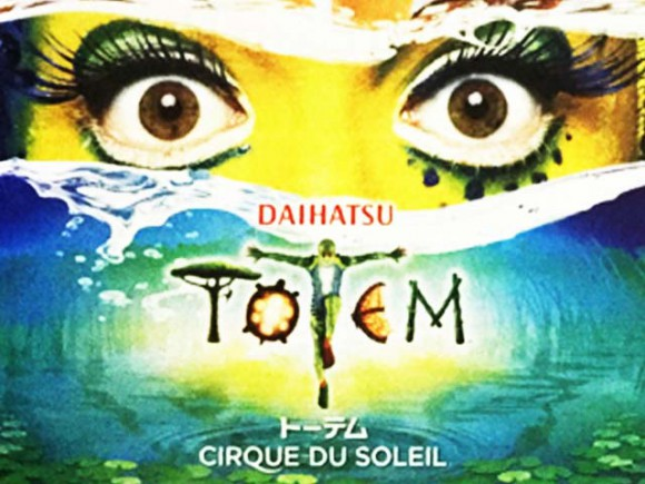 daihatsu_totem