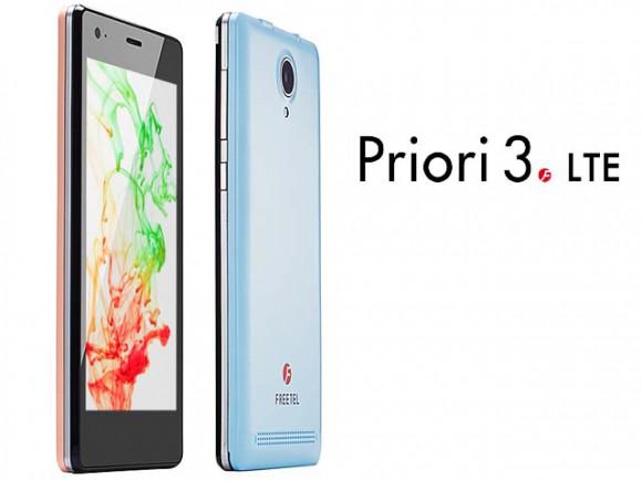 priori3