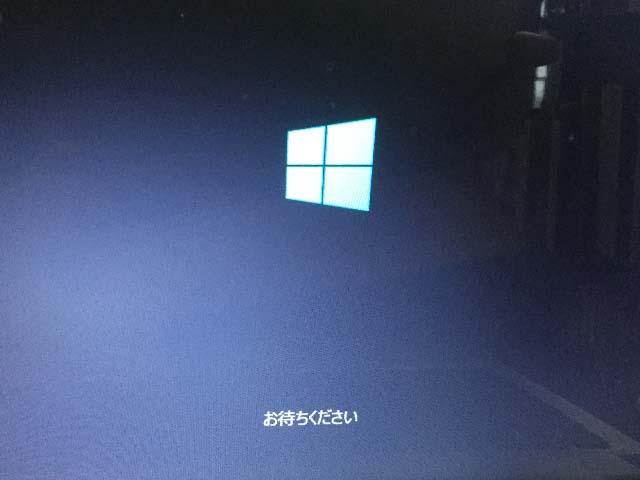 windows10 更新 画面 が 真っ黒
