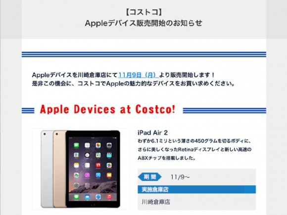 costco_apple