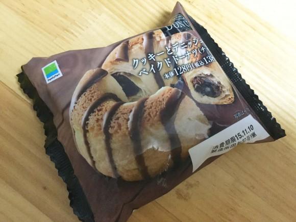 famima_donut1