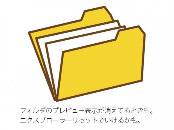 folder_preview