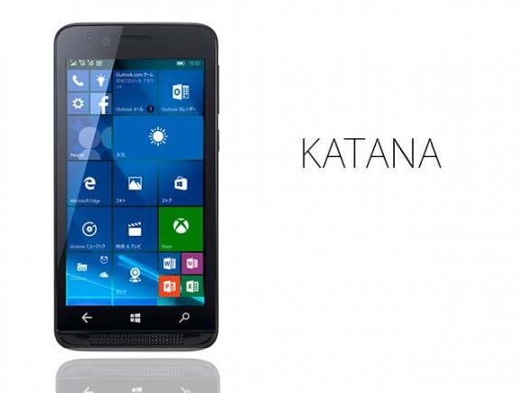 katana01_3