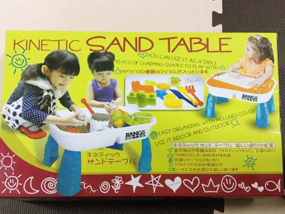 kinetic_sand1