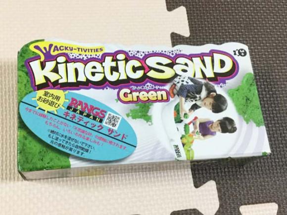 kinetic_sand2