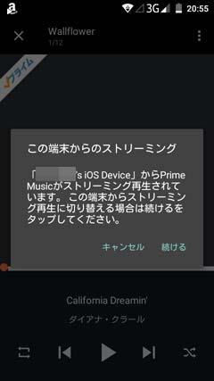 prime_music_4day1