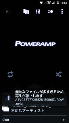 prime_music_4day2