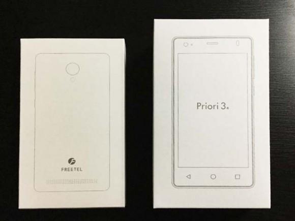 priori3_arrival2