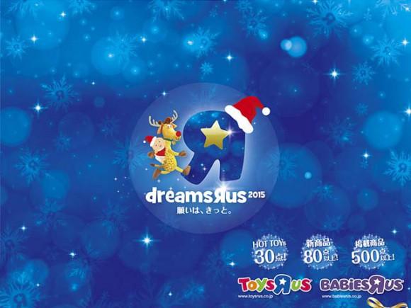 toys_christmas