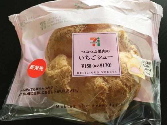 7_ichigochou1