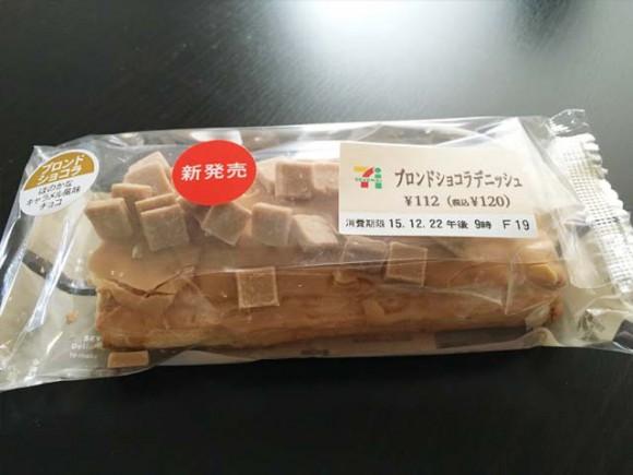 7chocolate_denish2