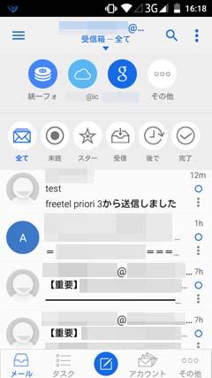 default_mailer4