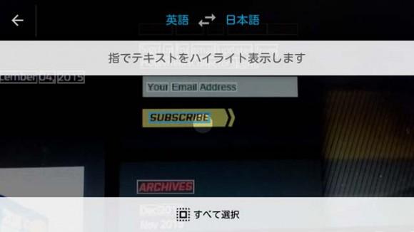 google_honyaku2