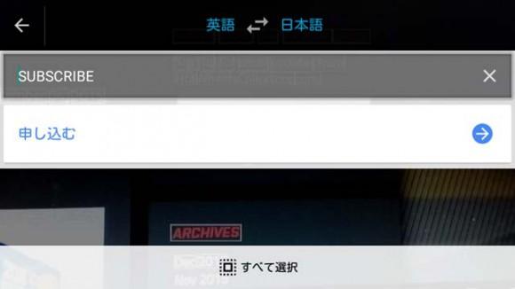 google_honyaku3