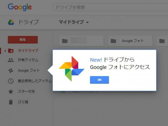 googlephoto6