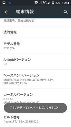 p3l_kaihatsu_opt2