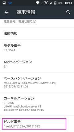 p3l_kaihatsu_opt3