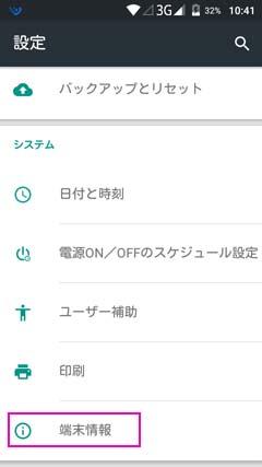 p3l_kaihatsu_opt4