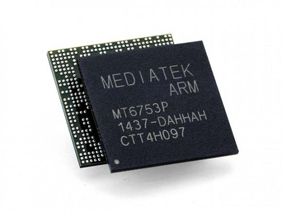 mt6735p