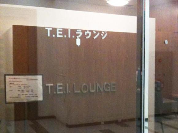 tei_rounge