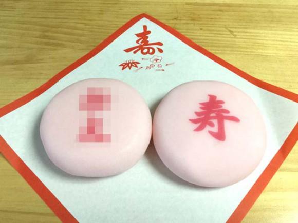 1sai-omochi2