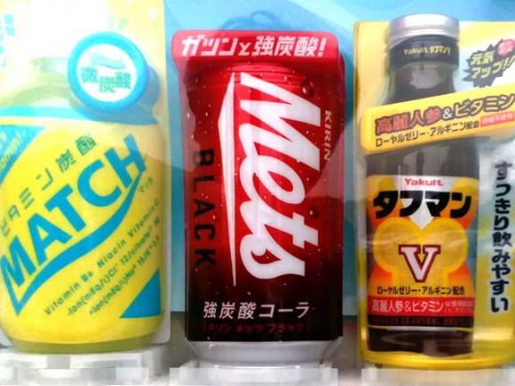 kirin-mets-cola