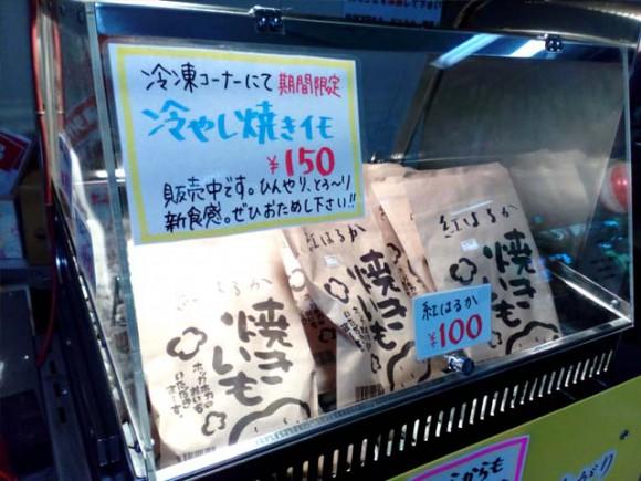 sakurayama_re4