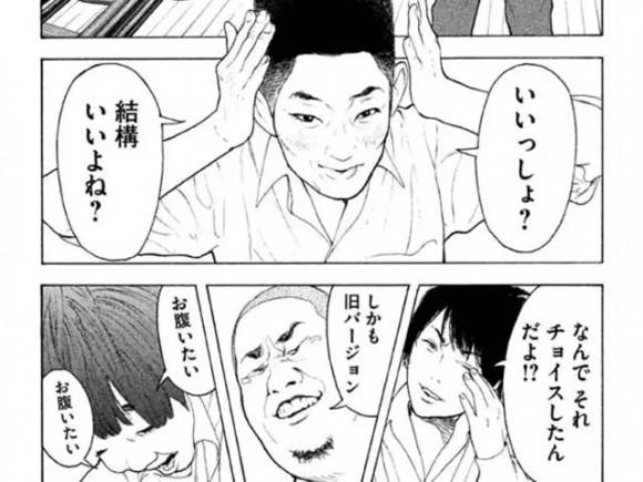 bokutachi-ga-yarimashita