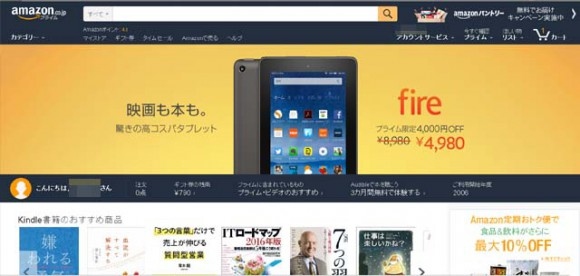 amazon_language1