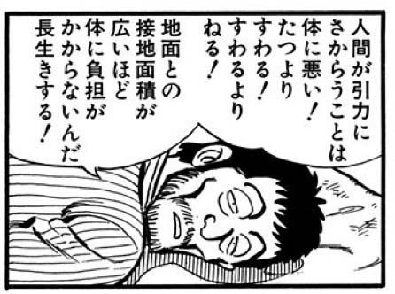 higurashi2