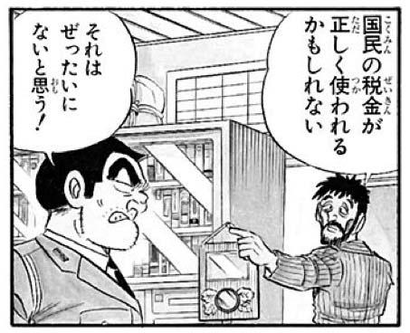 higurashi3