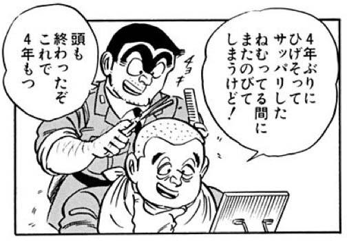 higurashi5
