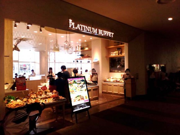 platinum_buffet1