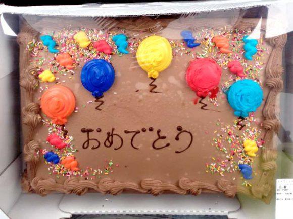 costco_cake1