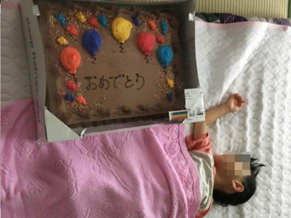 costco_cake2