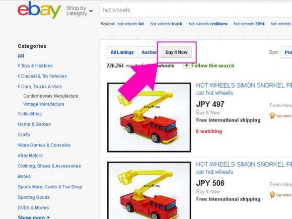 ebay_shopcart1