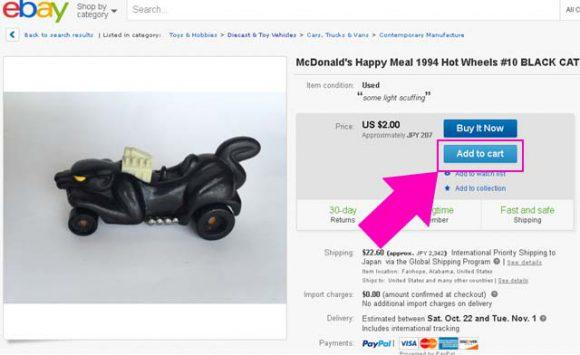 ebay_shopcart2