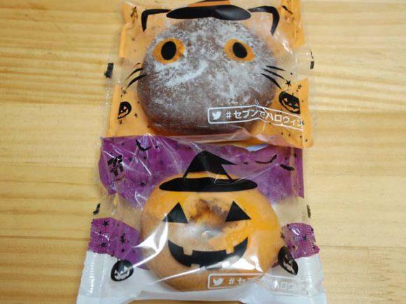 halloween-sweets-4