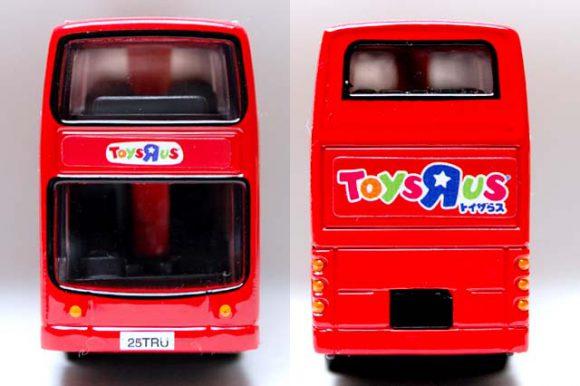 tru-25th-bus-3