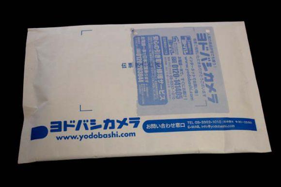 yodobashi3