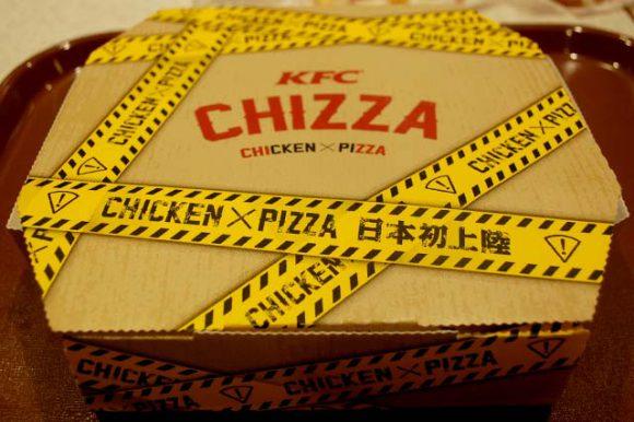 chizza1