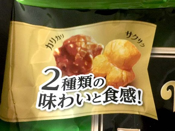 mike-caramel-3