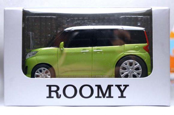 roomy1
