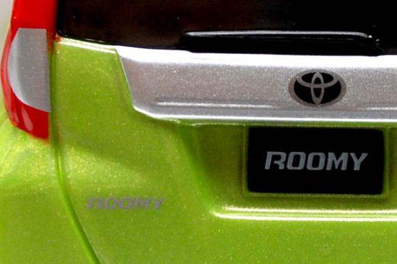 roomy6