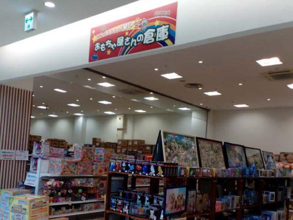 toys-wholesale1