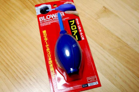 blower7