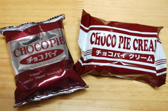 lawson_chocopie4